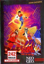 Kizuna encounter box