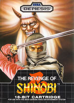 Revenge of shinobi front