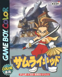 Samurai Kid GBC cover