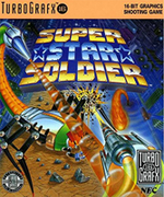 SuperStarSoldier