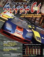 Sega Super GT arcade flyer