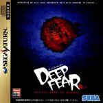 Deep Fear (J) - Front