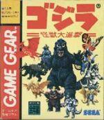 Godzilla Kaijuu no Daishingeki