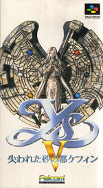 Ys5Cover