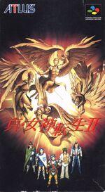 Shin Megami Tensei 2 SNES cover