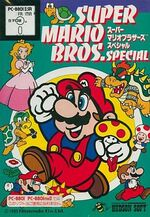 Super Mario Bros Special PC-88 cover