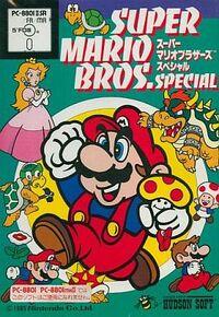 Super Mario Bros Special PC-88 cover