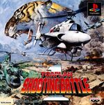 Toaplan Shooting Battle 1 cover