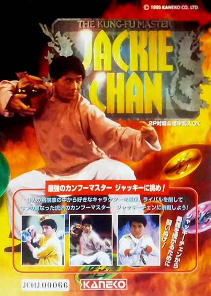 Jackie Chan in Fists of Fire arcade flyer