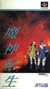 Majin Tensei cover