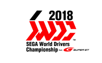 Sega World Drivers Championship arcade
