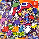 Puyo Puyo Fever Dreamcast cover