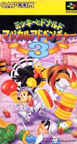 Mickey Donald Magical 3