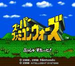 Super Famicom Wars title screen