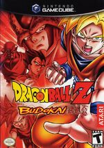 Dragon Ball Z Budokai GC cover