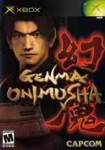 600full-genma-onimusha-cover