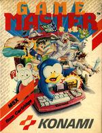 Game Master MSX cover