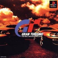 Gran Turismo PS1 Japanese cover
