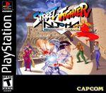 Street Fighter Alpha PS1