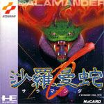 Salamander-pcengine