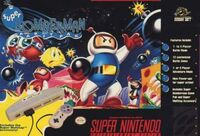 Super Bomberman Party Pack SNES cover