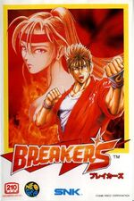 Breakers NeoGeo Cover
