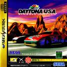 Daytona-CE-Jap