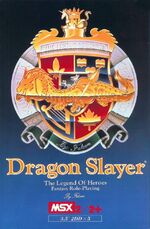 Dragon Slayer 6 MSX2 cover
