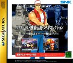 Real Bout Fatal Fury Best Collection Saturn cover