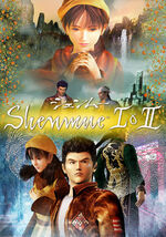 Shenmue 1 and 2 cover