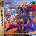 Shining force 3 scenario2 saturn-1