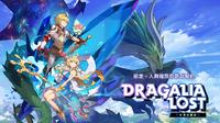 Dragalia Lost mobile cover