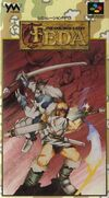 Feda The Emblem of Justice Super Famicom cover