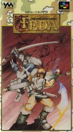 Feda The Emblem of Justice Super Famicom cover