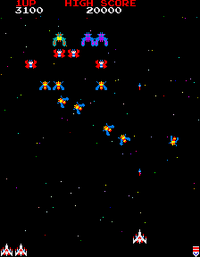 Galaga arcade screenshot