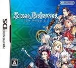 SomaBringer