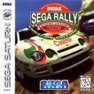 Sega rally championship netlink