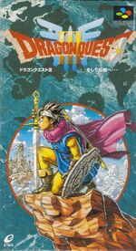 DQ3Cover
