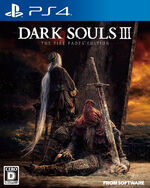 Dark-souls-iii-the-fire-fades-edition-ps4