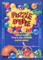PuzzleBobbleFlyer