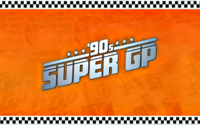 90s Super GP cover