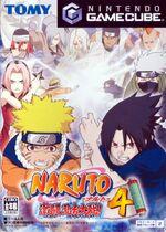 Naruto Gekito Ninja Taisen 4 GC cover