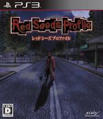 Redseedsprofile