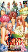 487488-g-o-d-mezameyo-to-yobu-koe-ga-kikoe-snes-front-cover