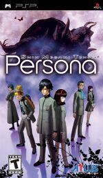 Persona1pspus