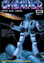 Thexder MSX cover