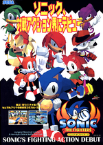 Sonic The Fighters arcade flyer