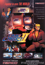 Time Crisis 2 arcade flyer