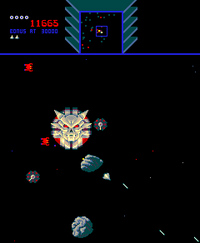 Sinistar arcade screenshot