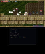 Cave story 3ds eshop screen